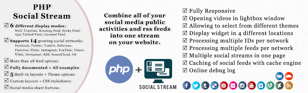 PHP Social Stream Documentation